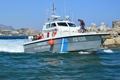 Le naufrage d'un bateau de migrants fait 12 morts